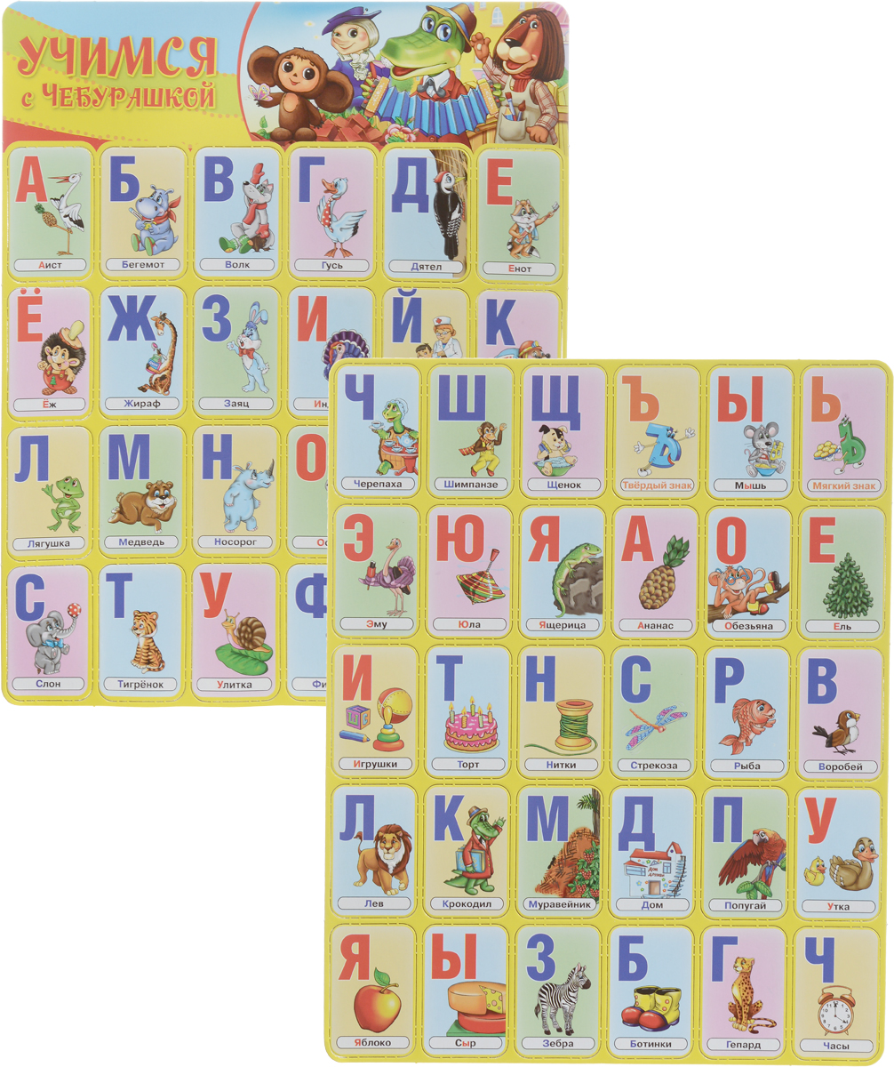 Умка Обучающие карточки Азбука на магнитах карточки на магнитах умка учим алфавит и цифры дисней принцессы в кор 60шт