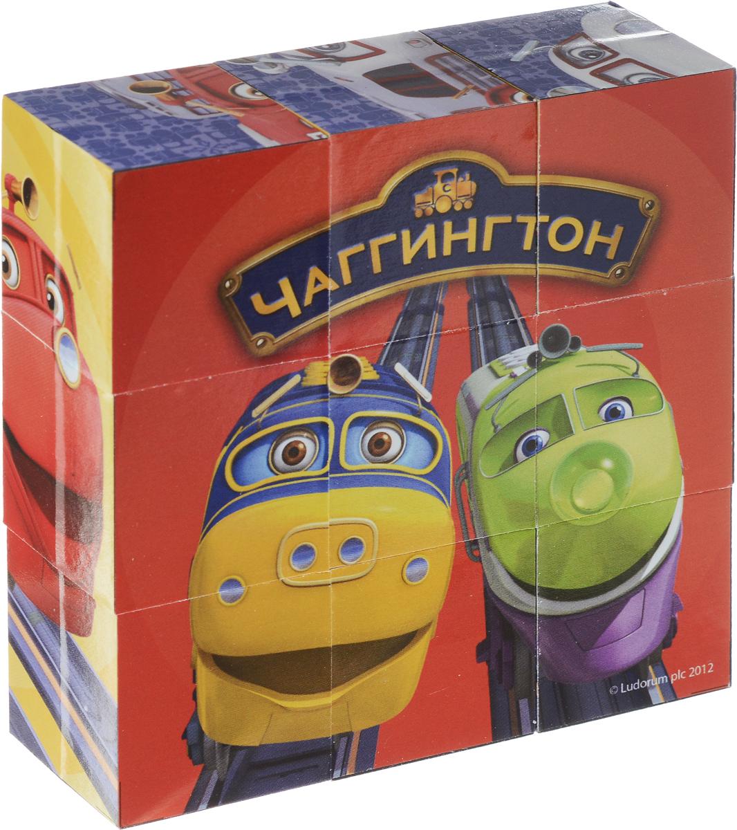 Играем вместе Набор кубиков Чаггингтон 9 шт набор кубиков играем вместе чаггингтон от 3 лет 9 шт