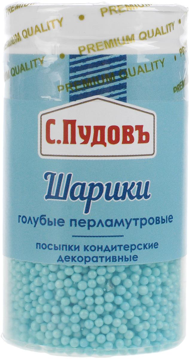 Пудовъ посыпки шарики голубые перламутровые, 55 г пудовъ улучшитель хлебопекарный фаворит 55 г