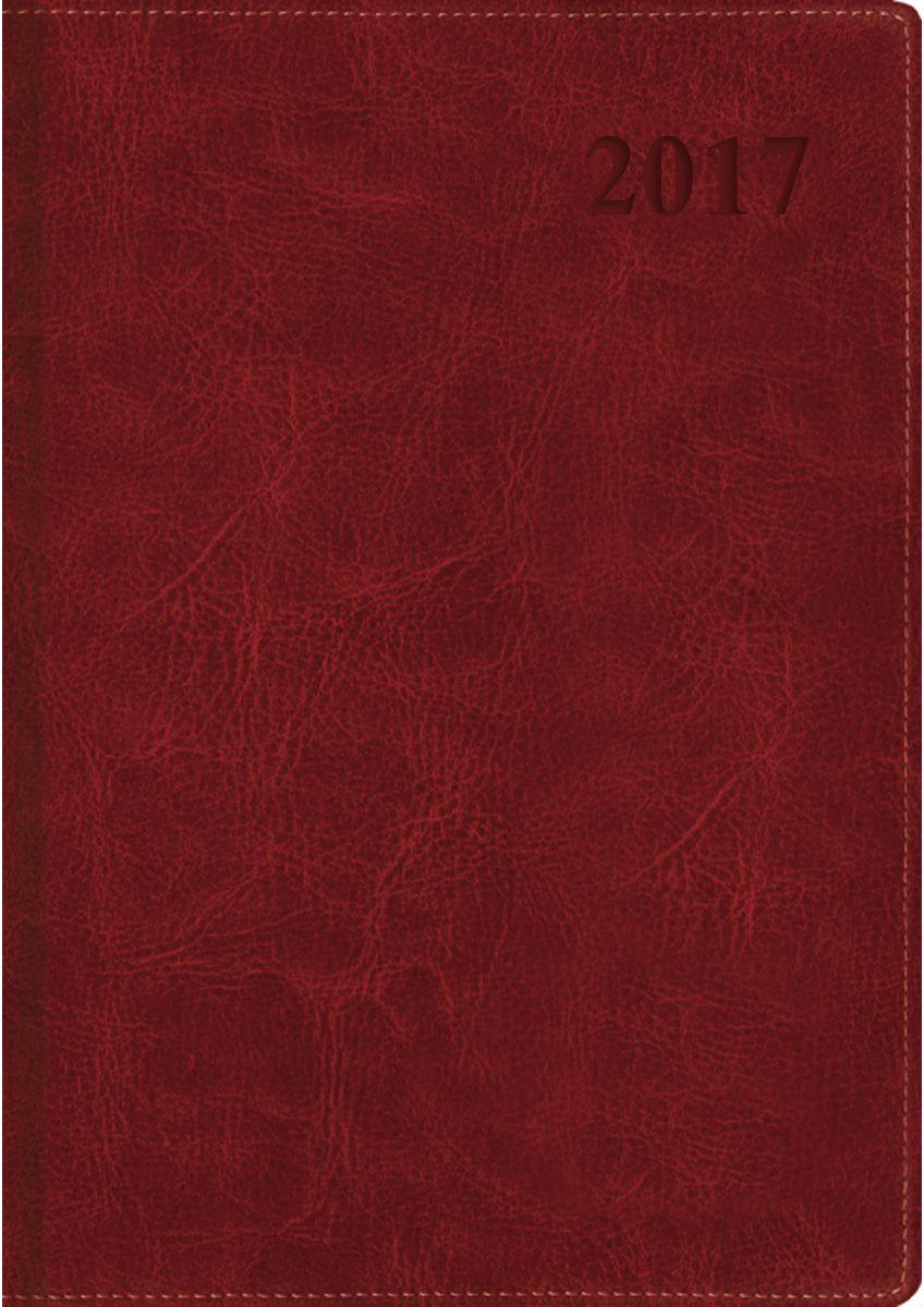 Канц-Эксмо Ежедневник Classic 2017 датированный 176 листов цвет бордовый формат A5 ежедневник listoff государственная символика россия а5 176 листов
