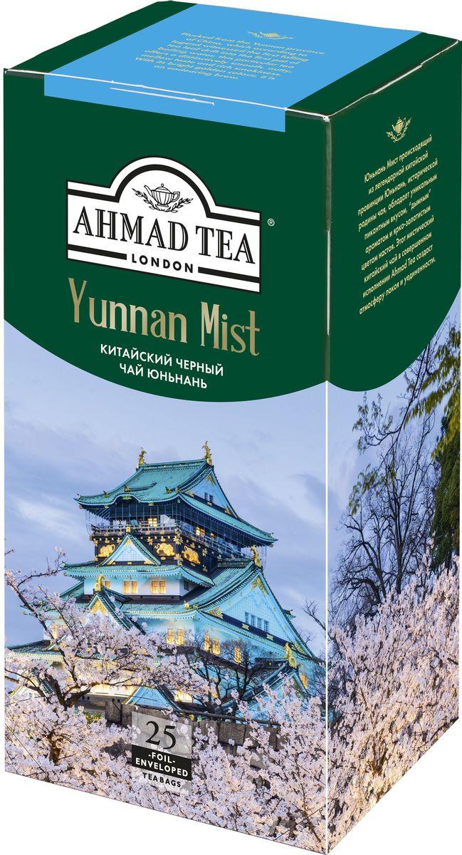 Ahmad Tea Yunnan Mist черный чай в фольгированных пакетиках, 25 шт high quality black tea flavor pu er waxy fragrant ripe tea slimming pu er green food 2016 new chinese mini yunnan puerh tea