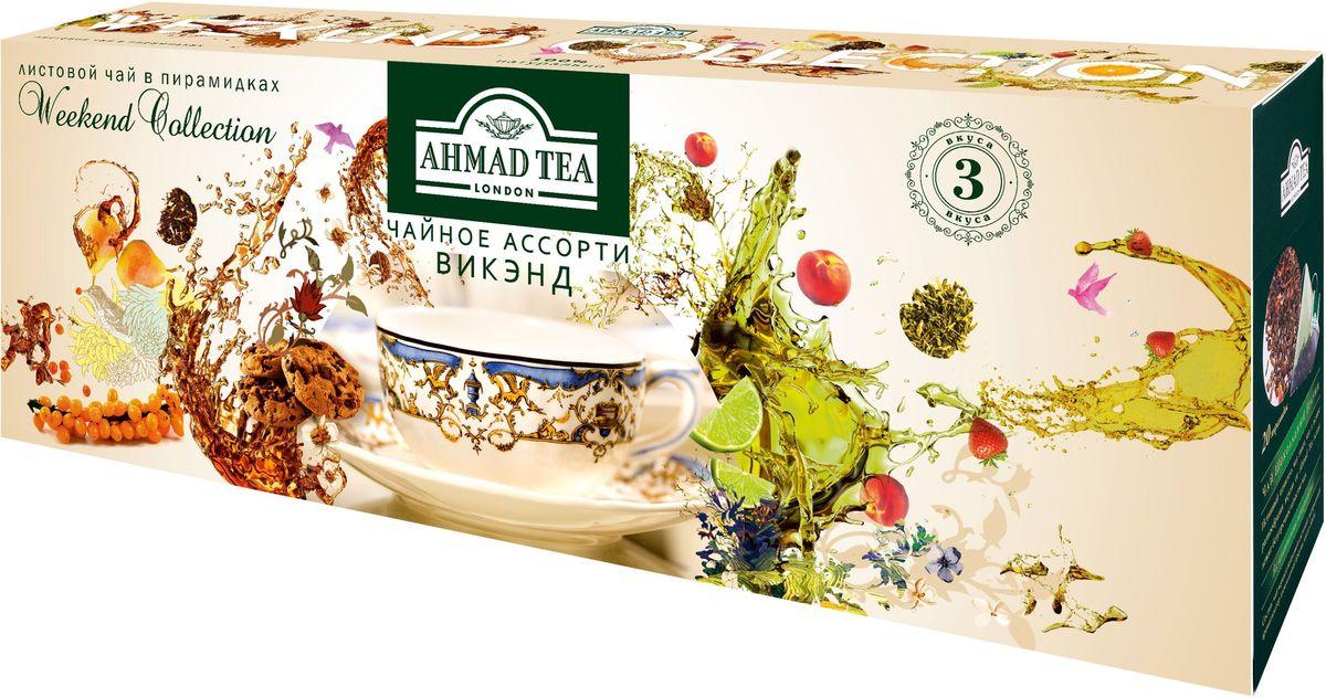 Ahmad Tea Weekend Collection набор чая в пирамидках 3 вкуса, 108 г чай листовой good tea автор набор 4 190 г 10 фильтр пакетов и мерная ложка
