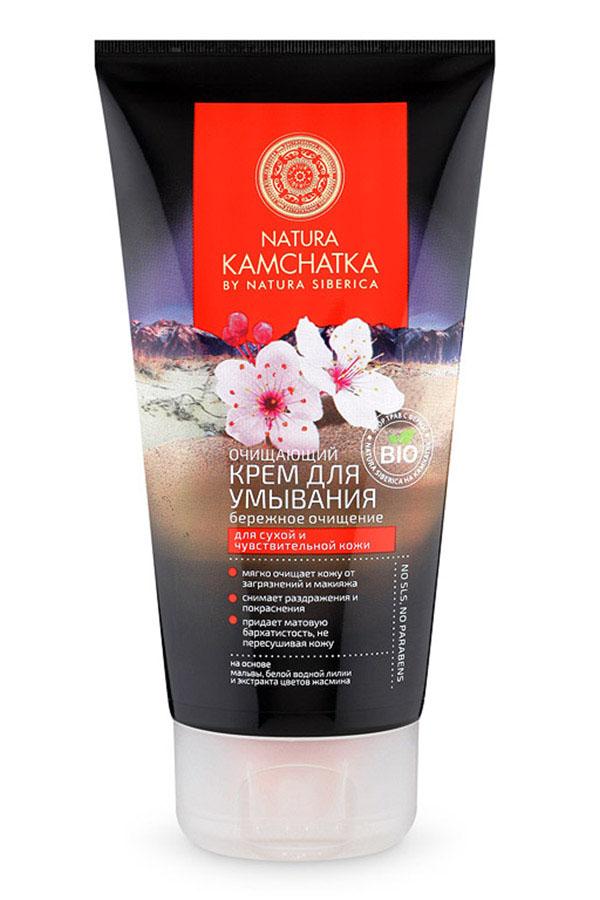 Natura Siberica Kamchatka Очищающий крем для умывания, бережное очищение, 150 мл natura siberica kamchatka гоммаж ягодный для лица эффективное обновление 150 мл