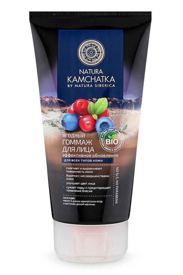 Natura Siberica Kamchatka Гоммаж ягодный для лица, эффективное обновление, 150 мл natura siberica kamchatka гоммаж ягодный для лица эффективное обновление 150 мл