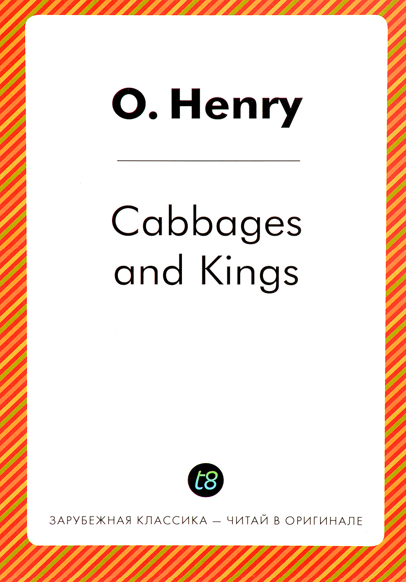O. Henry Cabbages And Kings henry o cabbages and kings