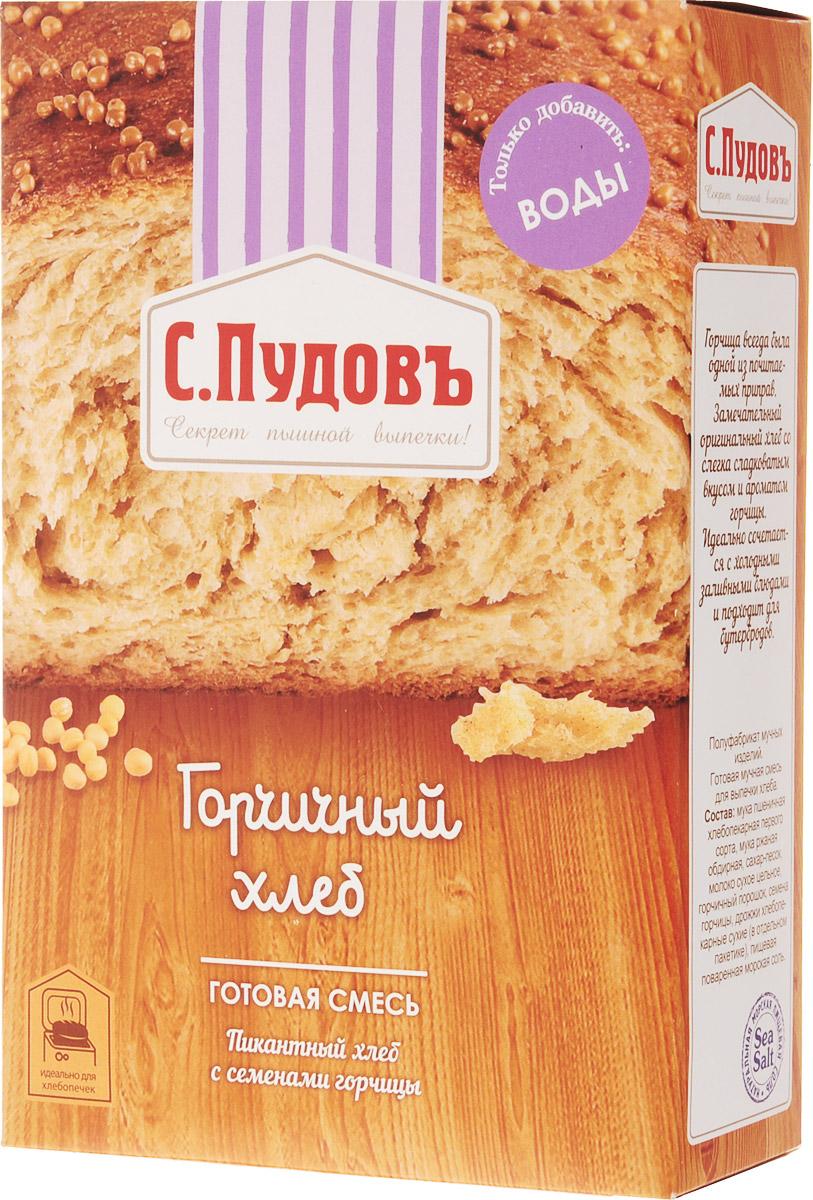Пудовъ горчичный хлеб, 500 г пудовъ пшенично ржаной хлеб с аджикой 500 г