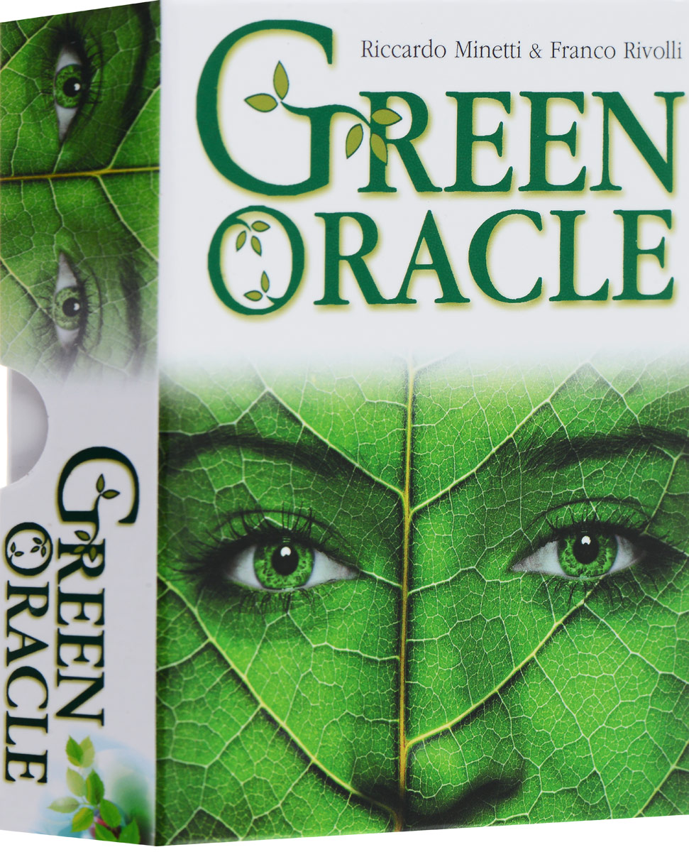 Оракул Lo Scarabeo Green Oracle, 36 шт подушка printio flint dali