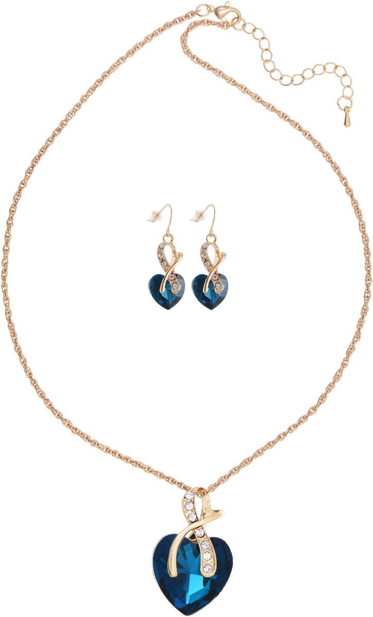 Комплект украшений Bradex Сердце океана: кулон, серьги, цвет: золотой, синий. AS 0049 опора с аварийными элементами bradex