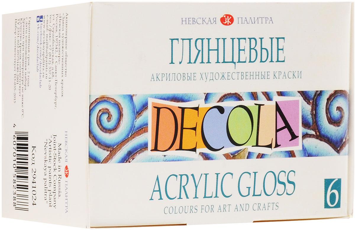 Decola Глянцевые акриловые художественные краски 6 цветов