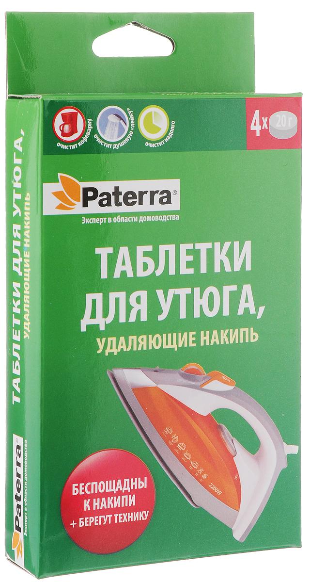 """Таблетки для утюга """"Paterra"""", удаляющие накипь, 4 шт х 20 г"""