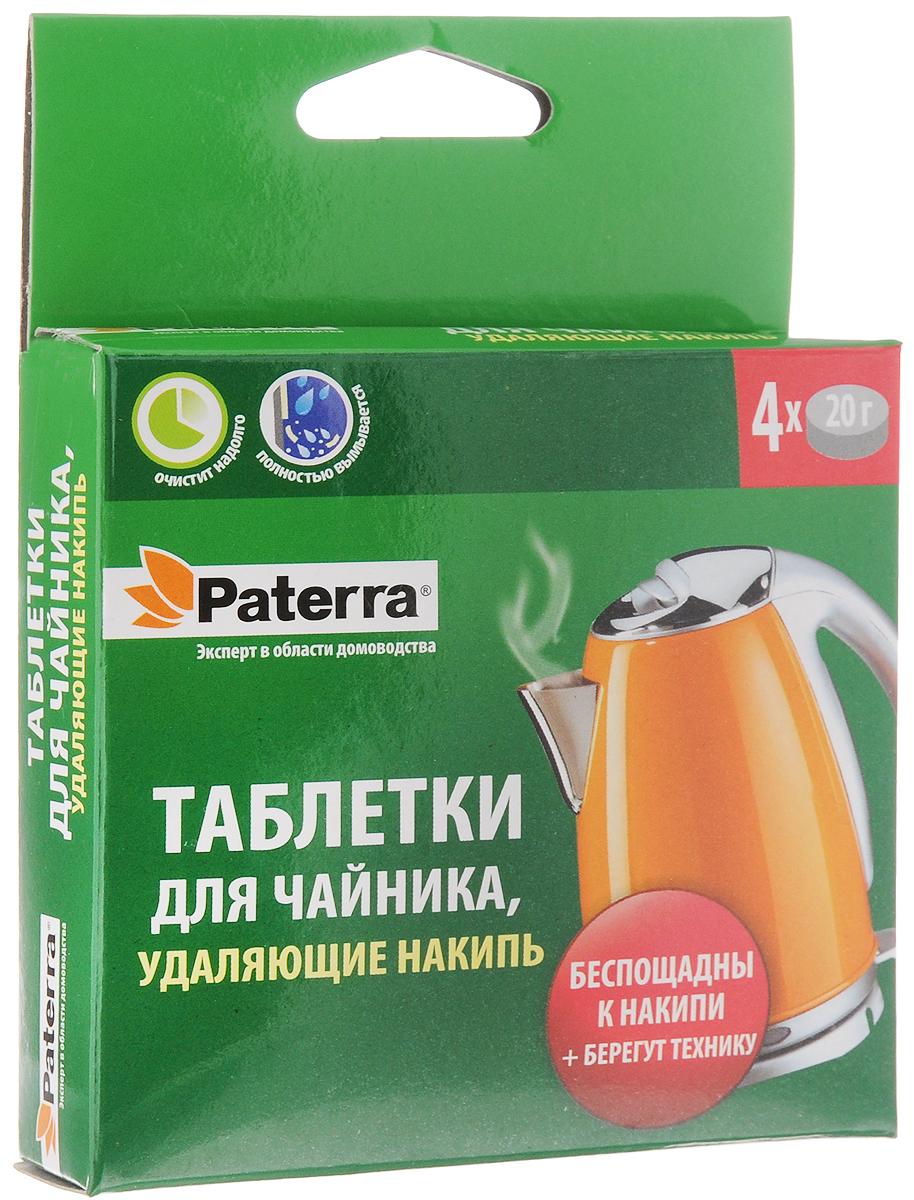 "Таблетки для чайника ""Paterra"", удаляющие накипь, 4 шт х 20 г"