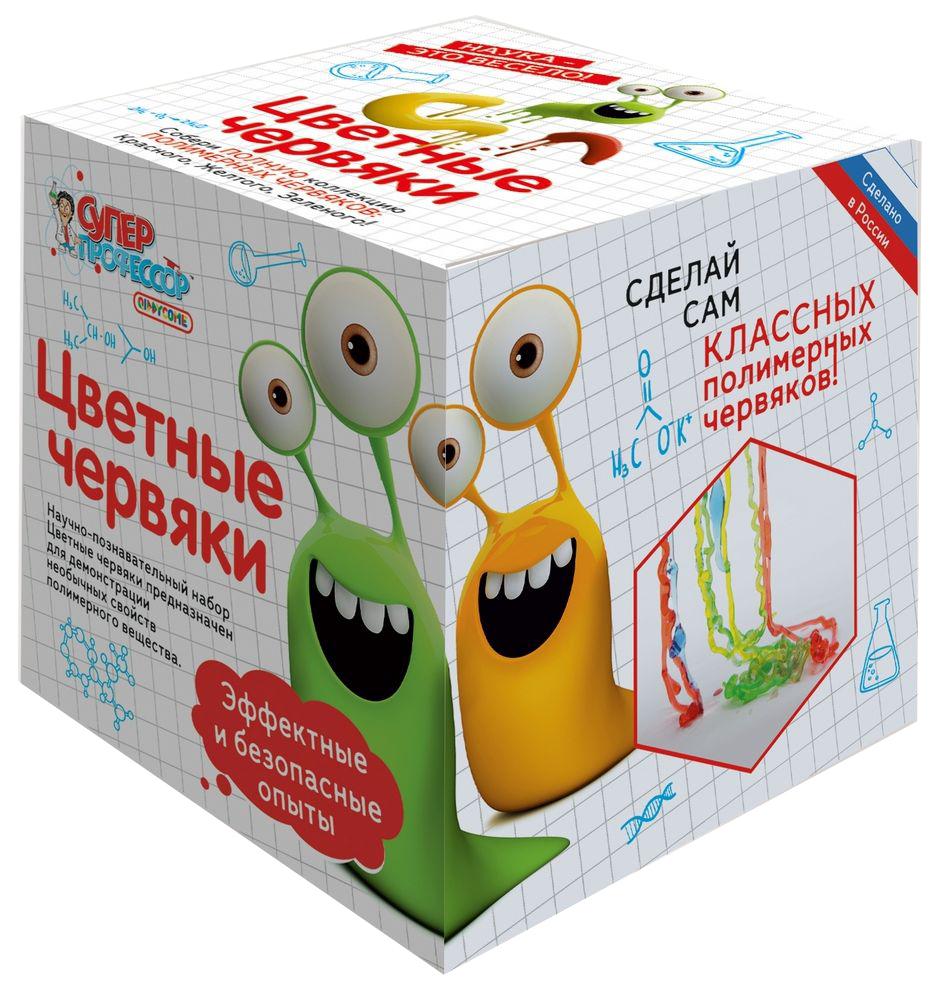 Набор для опытов Лучшие эксперименты Цветные червяки пластырь люкспласт набор детский пластуля 20 полимерные цветные