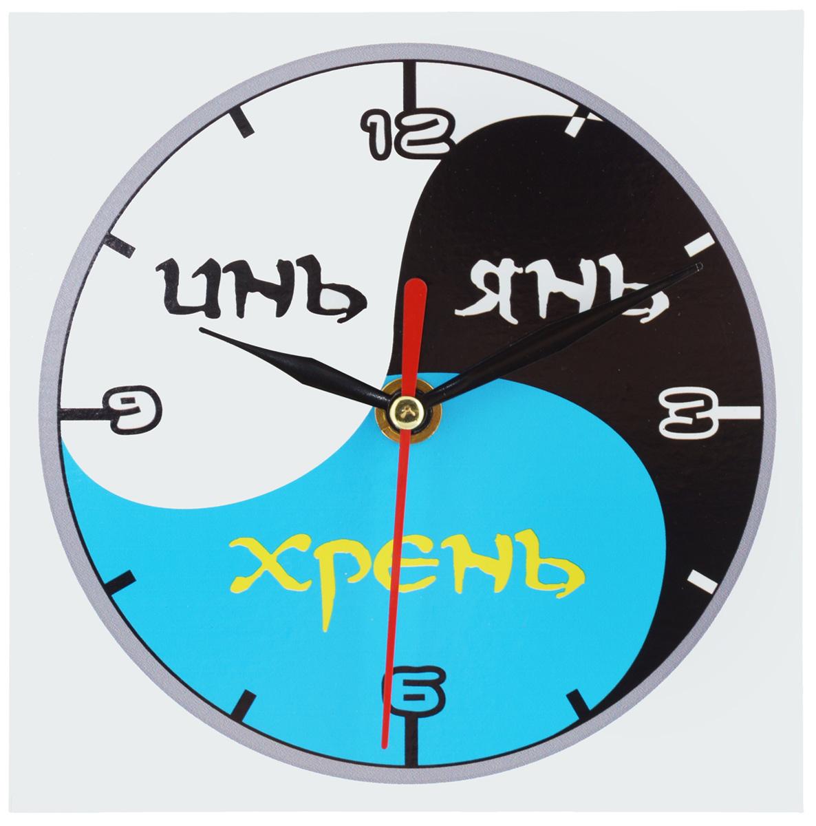 Настольные часы Эврика
