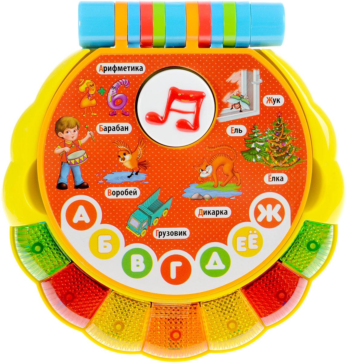 Музыкальная игрушка Умка 12334-R цены