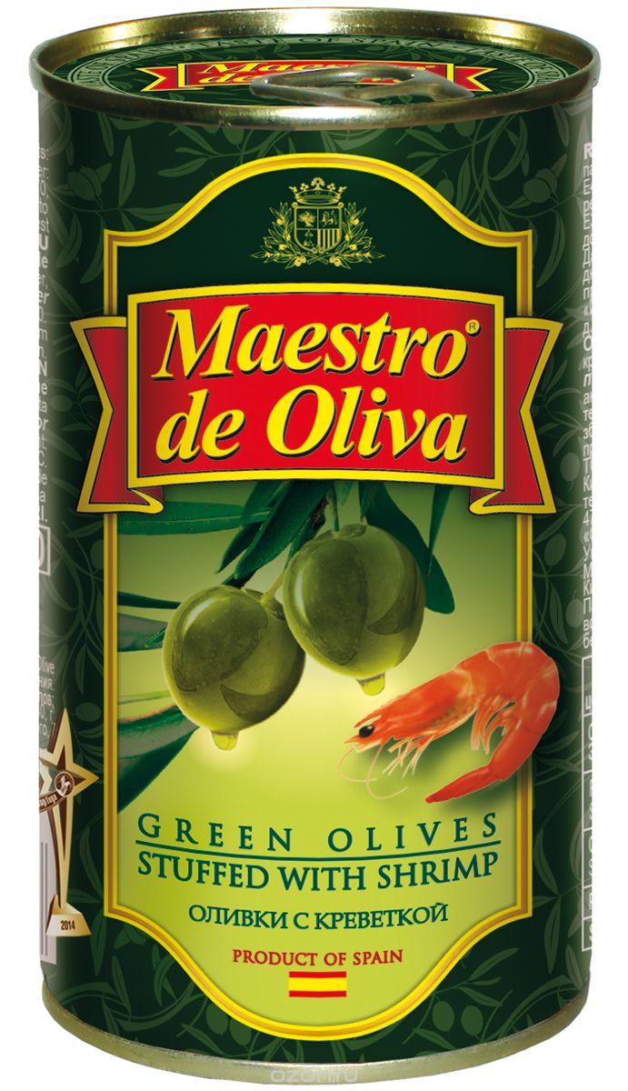 Maestro de Oliva оливки крупные с креветками, 350 г цена