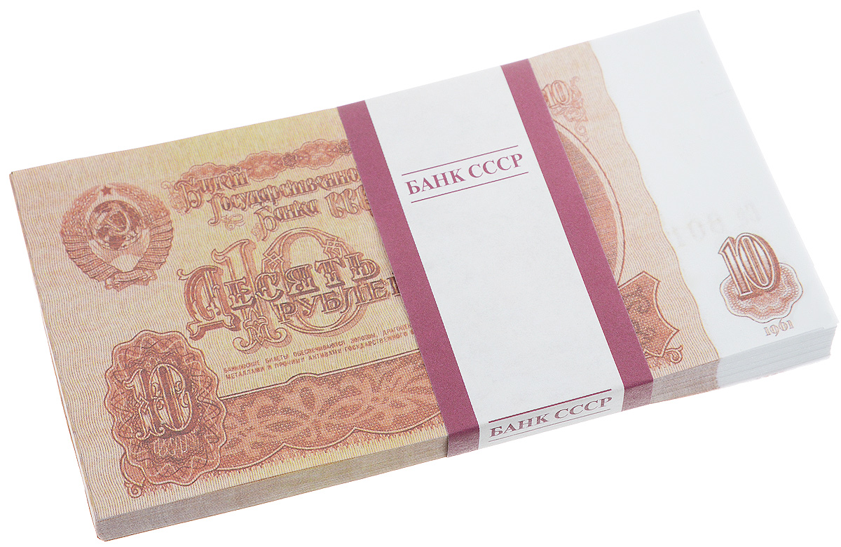 цена на Сувенирные деньги Эврика