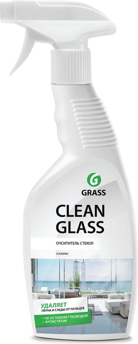 Фото - Очиститель стекол Grass Clean glass, для помещений и автомобилей, 600 мл очиститель стекол grass clean glass голубая лагуна 600мл