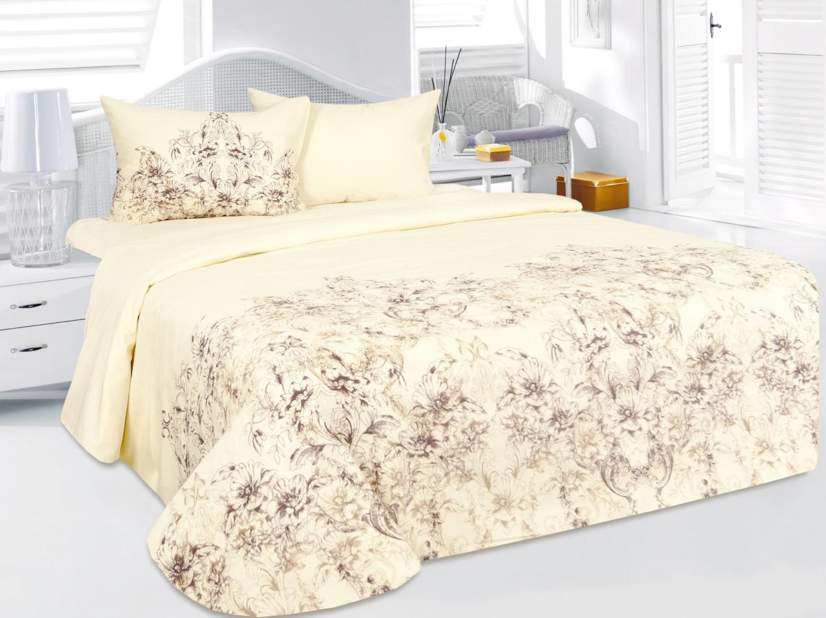 Комплект белья Tete-a-Tete Делия, 1,5-спальный, наволочки 50x70 комплект белья tete a tete матиас семейный наволочки 50x70