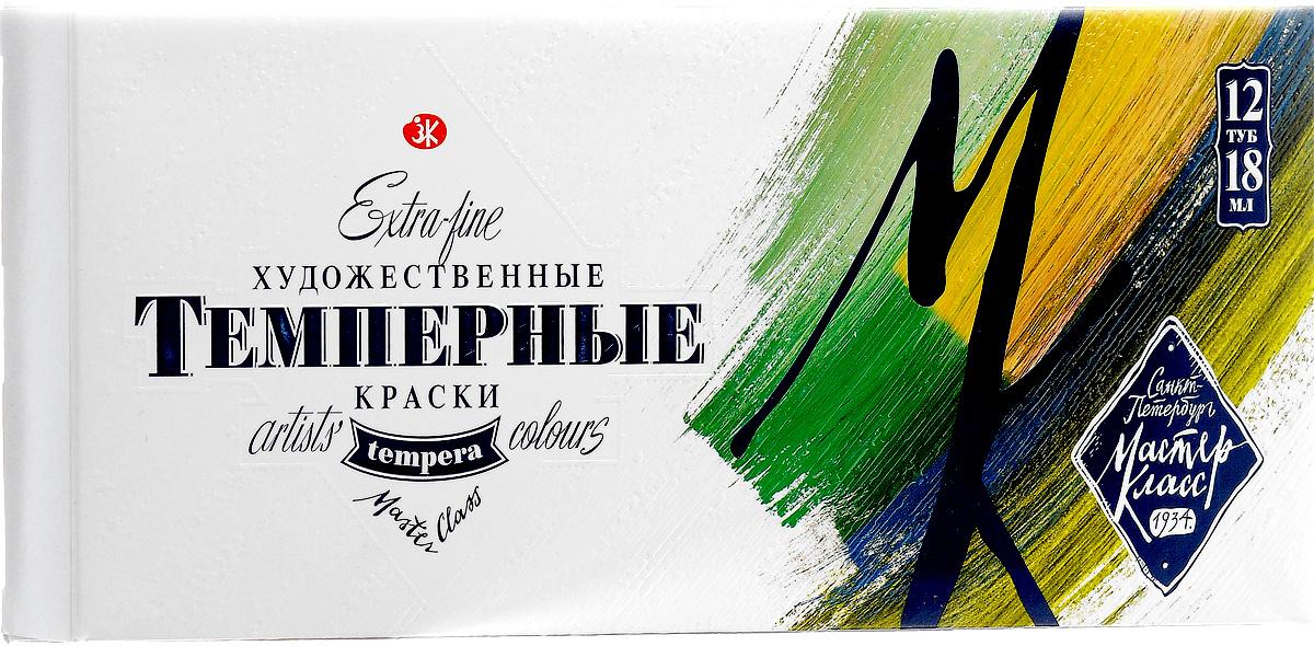 Невская палитра Краски темперные Мастер Класс 12 цветов ang 300 мастер класс по живописи нарисуй своего ангела