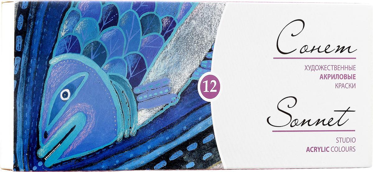 Невская палитра Краски акриловые Сонет 12 цветов