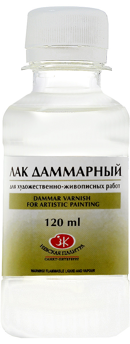 цена на Невская палитра Лак даммарный