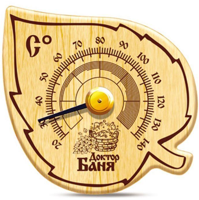 Термометр для бани и сауны Доктор Баня Листок. 905217 шапка для бани и сауны доктор баня универсальная цвет темно серый