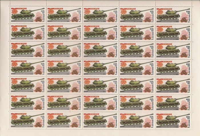 1984. Танки-памятники. № 5467 - 5471. Листы. Серия