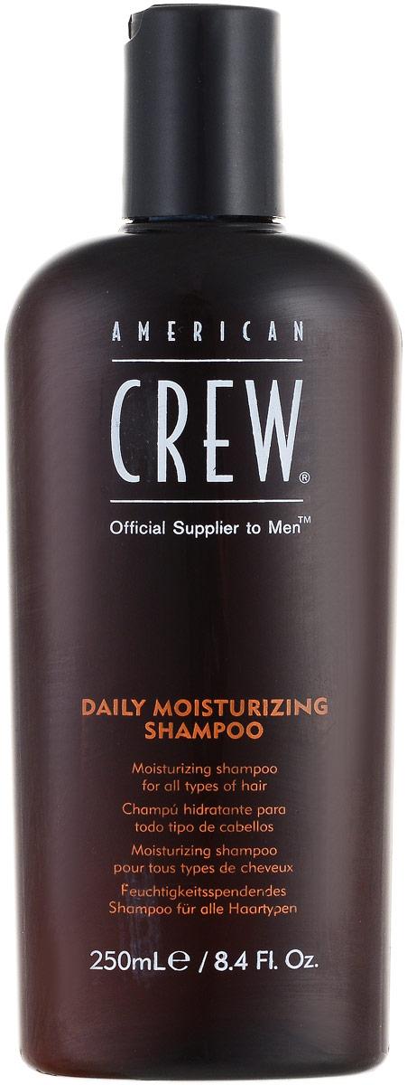 American Crew Шампунь увлажняющий Classic Daily Moisturizing Shampoo 250 мл