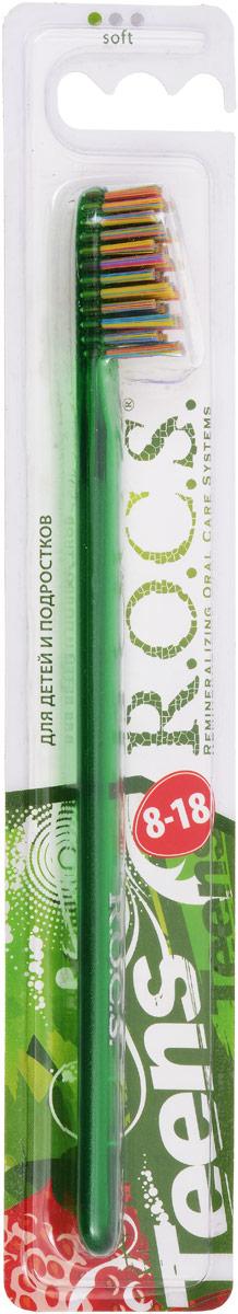 R.O.C.S. Зубная щетка для детей и подростков от 8 до 18 лет цвет зеленый лесной бальзам зубная щетка уход за ослабленными деснами цвет розовый