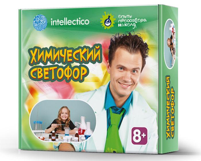 Intellectico Набор для опытов и экспериментов Химический светофор