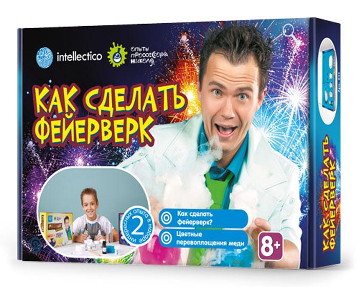 Intellectico Набор для опытов и экспериментов Как сделать фейерверк