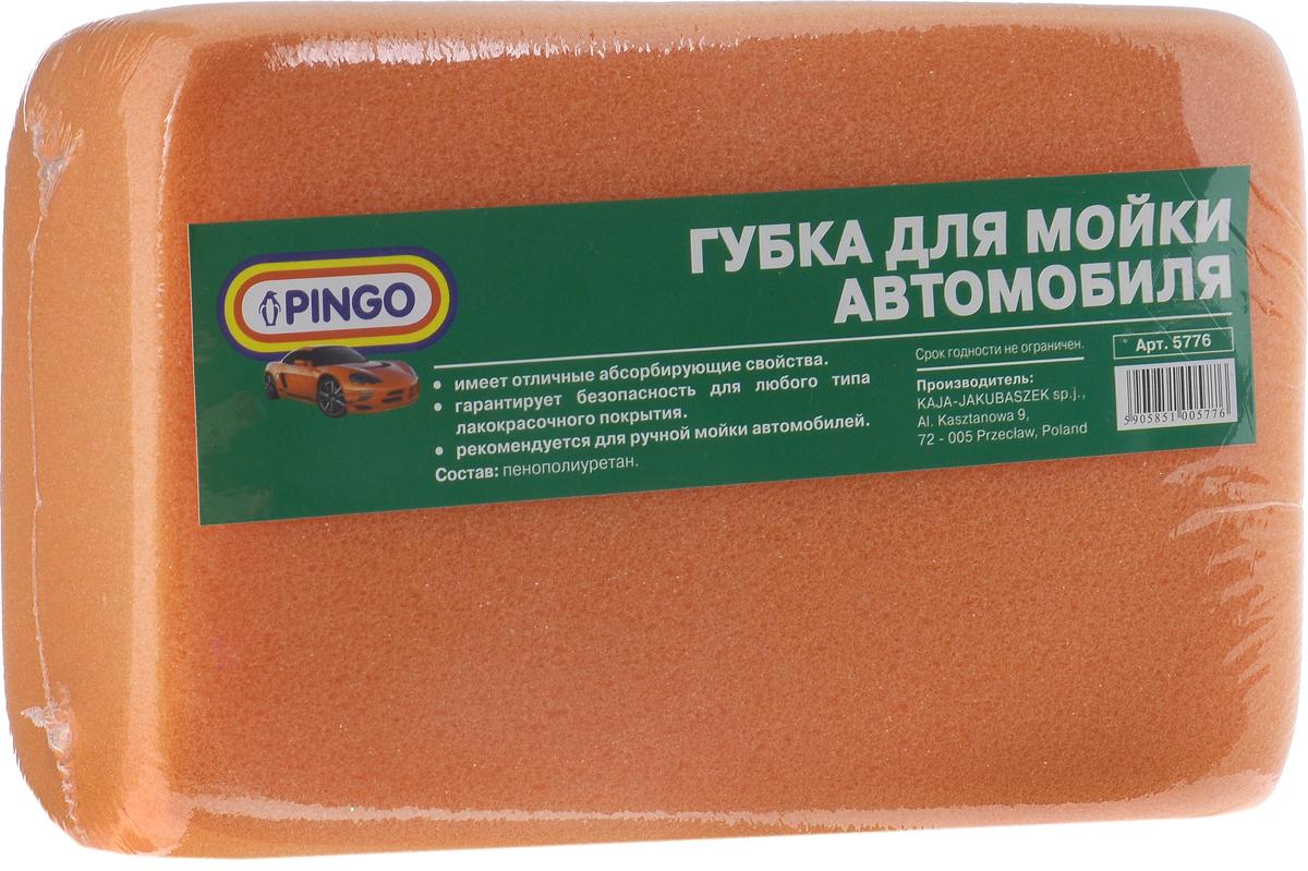 Губка для мытья автомобиля Pingo, 5776, оранжевый, 18 х 12 х 6 см