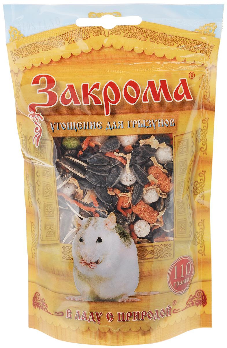Лакомство для грызунов Закрома, 110 г лакомство для грызунов закрома веточки яблони и березы 100 г