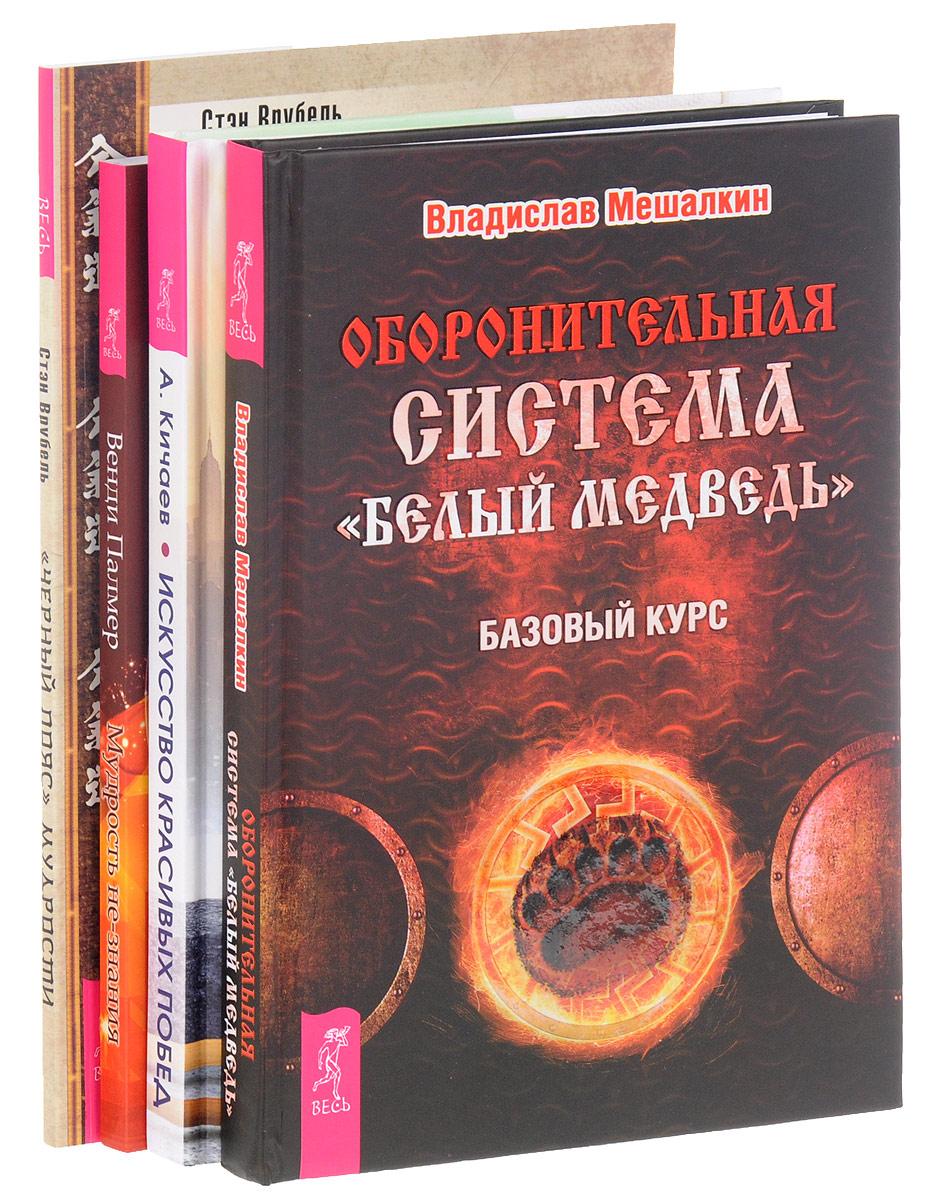 Владислав Мешалкин, Стэн Врубель, Александр Кичаев, Венди Палмер Оборонительная система.