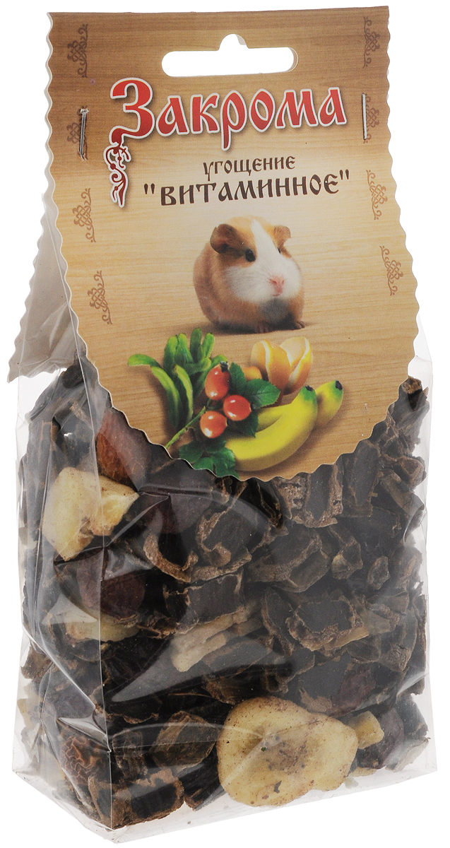 Лакомство для грызунов Закрома Витаминное, 150 г лакомство для грызунов закрома веточки яблони и березы 100 г