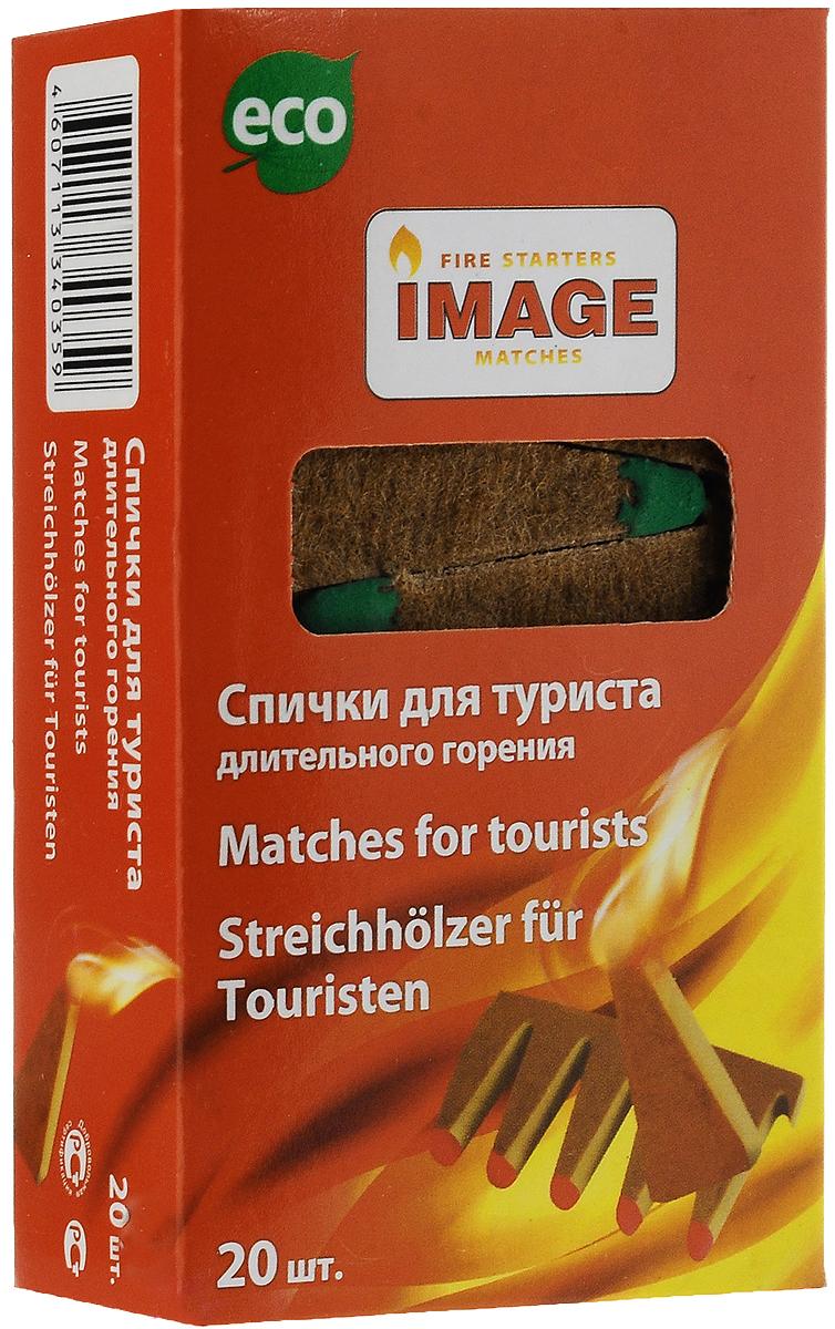 Спички длительного горения Image Турист, длина 5 см, 20 шт спички для угля grillkoff длина 9 см 20 шт