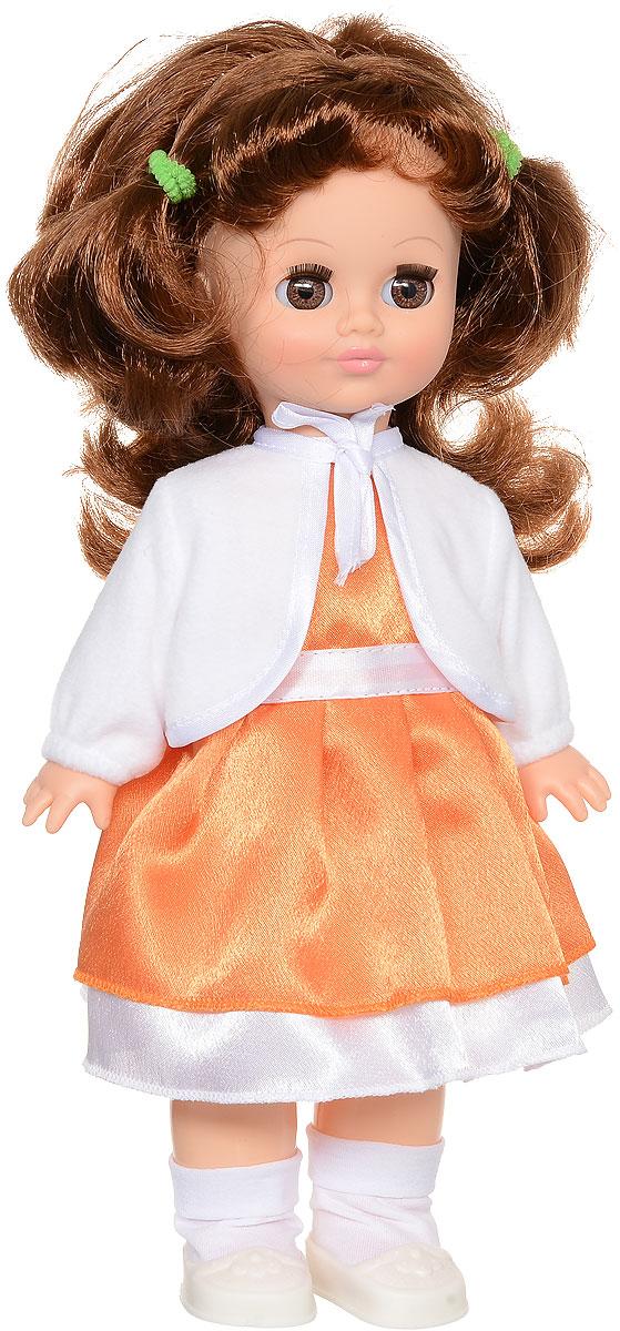 Весна Кукла озвученная Христина цвет одежды оранжевый белый