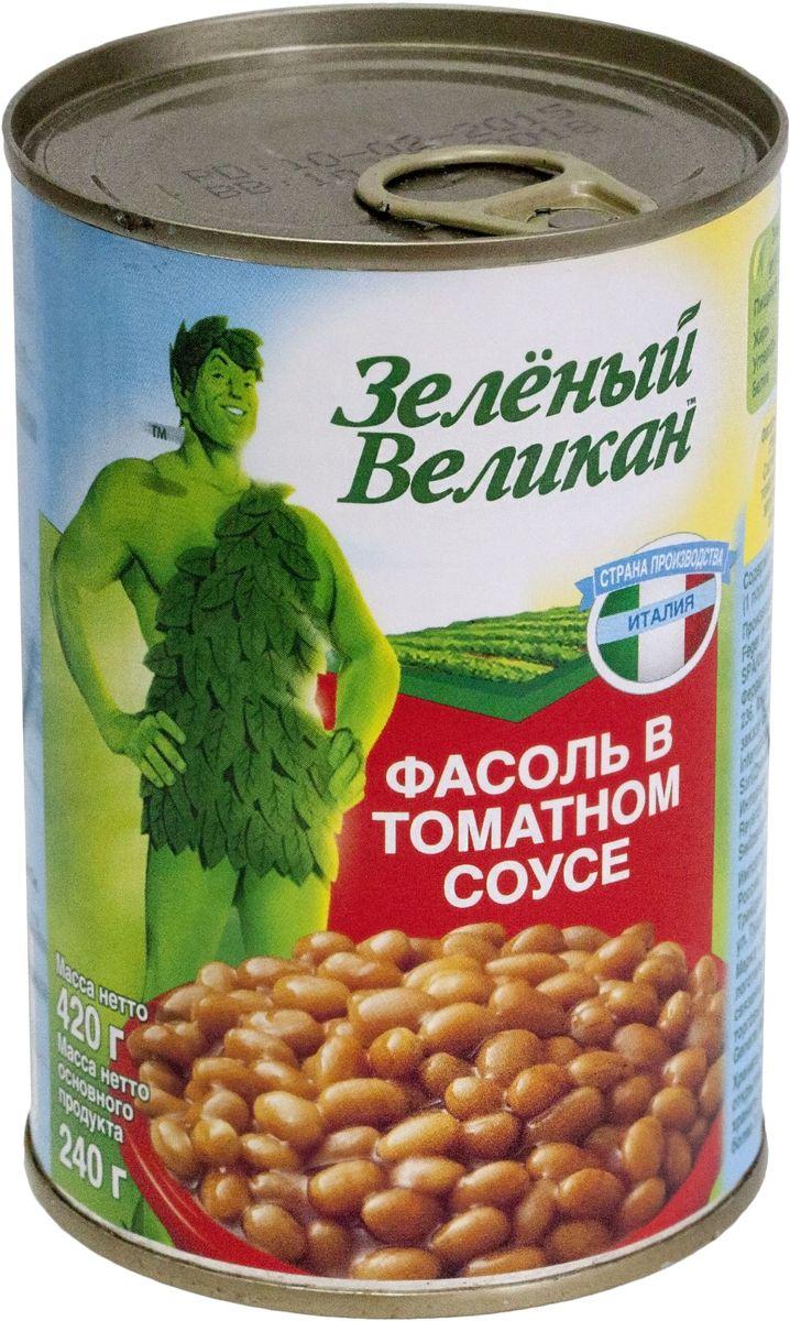 Зеленый великан фасоль в томатном соусе, 420 г