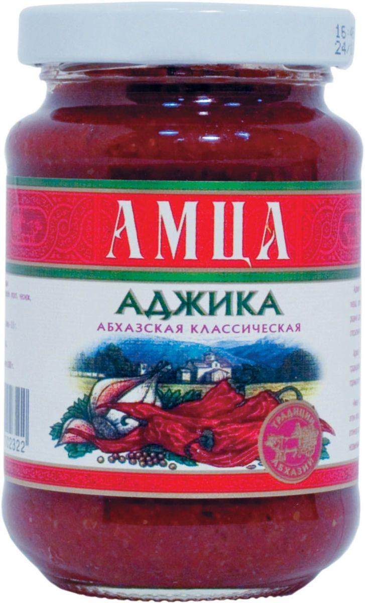 Амца аджика абхазская классическая, 200 г аджика амца абхазская копченая 200 г