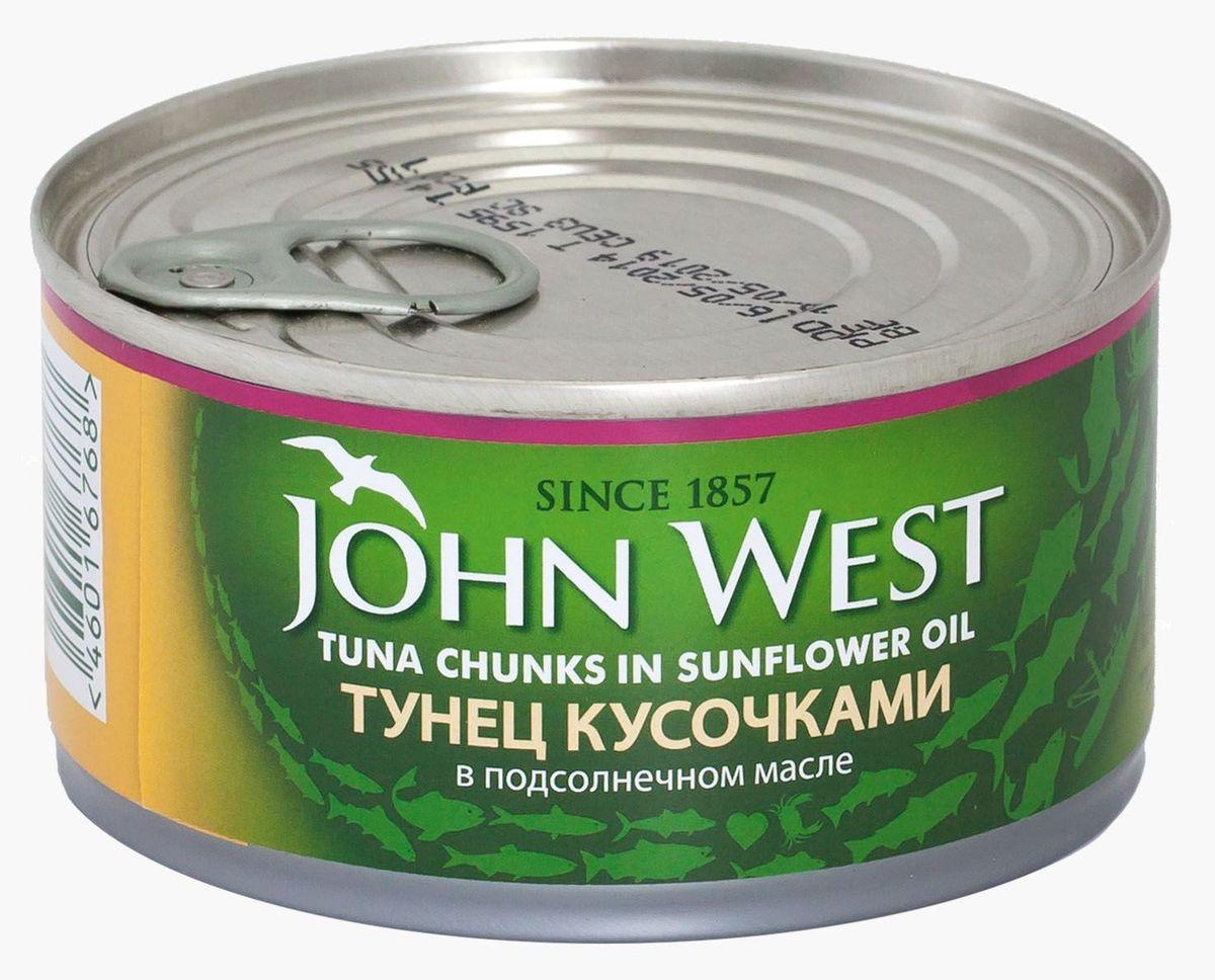 John West тунец кусочками в подсолнечном масле, 185 г john west тунец с базиликом инфьюжнс 80 г
