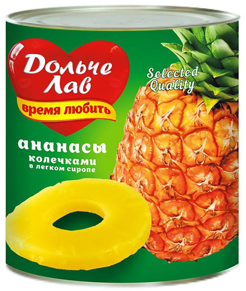 Дольче Лав ананасы колечками в сиропе, 580 мл green ray ананасы кольцами тропические в легком сиропе 580 мл