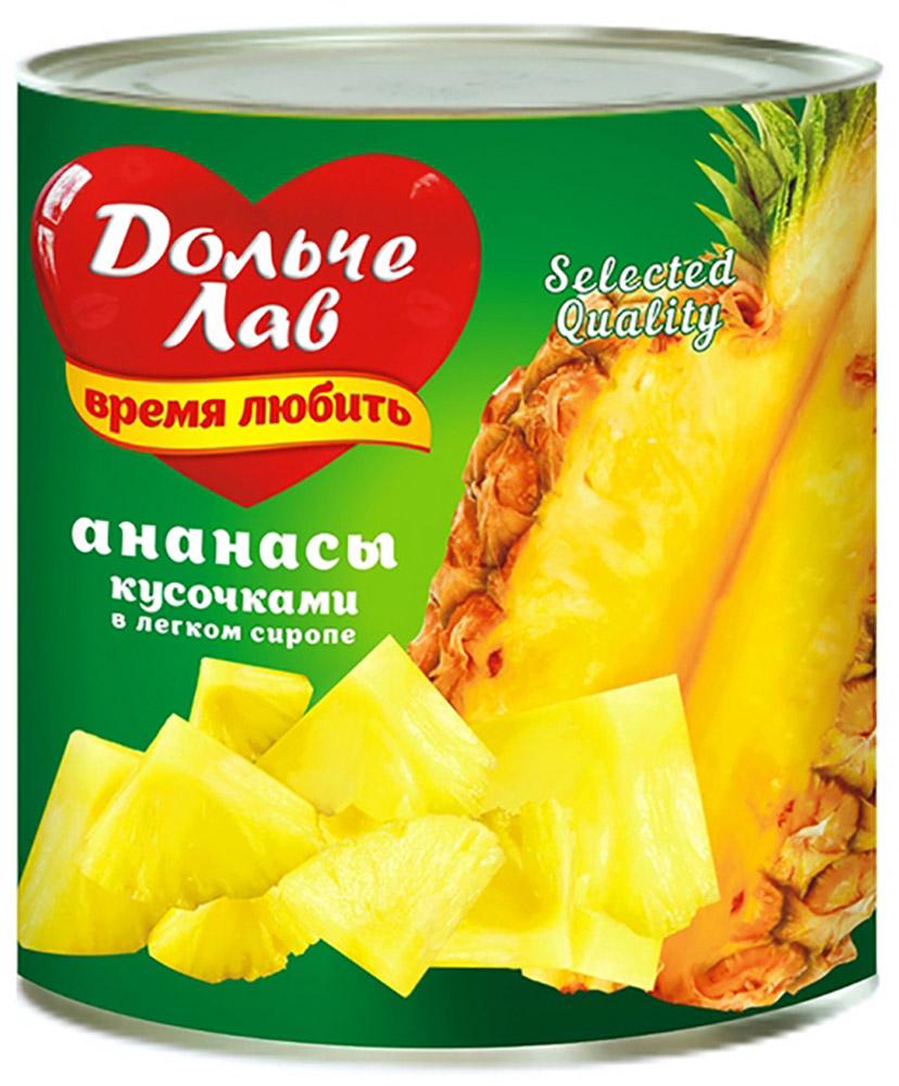 Дольче Лав ананасы кусочками в сиропе, 580 мл green ray ананасы кольцами тропические в легком сиропе 580 мл