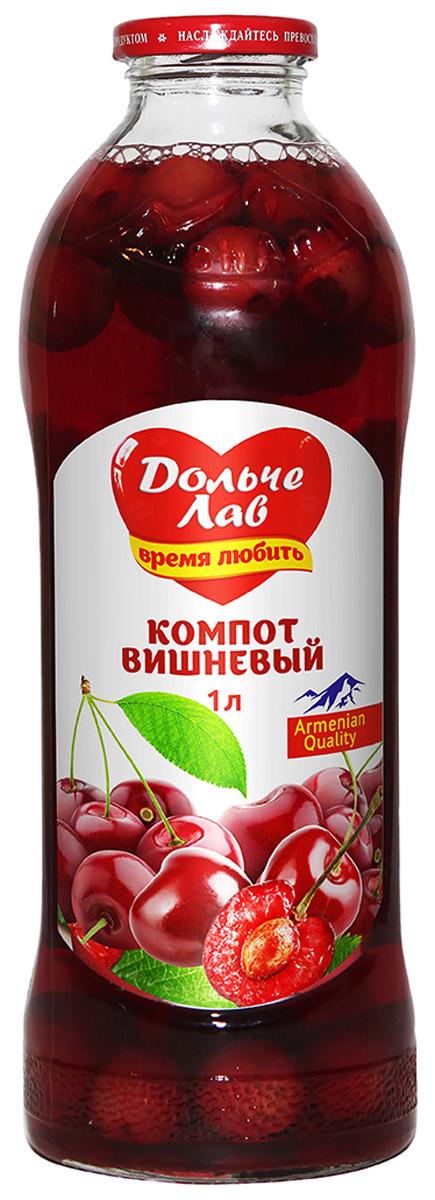 Дольче Лав компот вишневый, 1 л кубань продукт компот вишневый 1 л