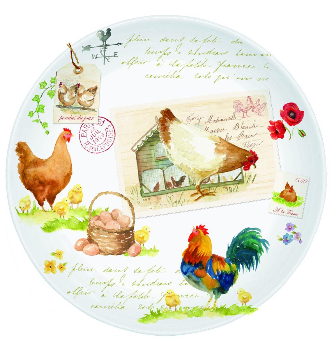 Тарелка десертная Nuova R2S, Фарфор, диаметр 19 см
