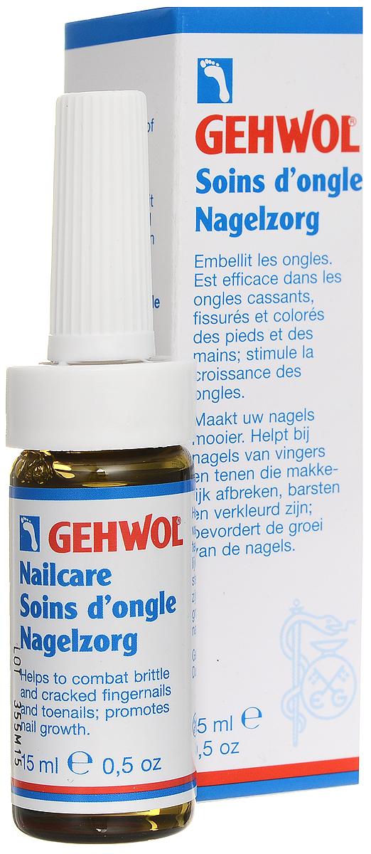 Gehwol Gerlan Nailcare - Средство для ухода за ногтями Герлан 15 мл средство для ухода за проблемн beauty formulas средство для ухода за проблемн