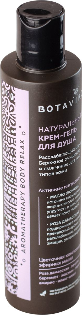 Botanika Крем-Гель для душа Боди Релакс, 200 мл