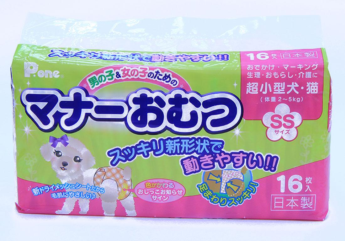 Подгузники для домашних животных DAIICHI EIZAI, 16 шт. Размер SS автокресло daiichi first 7