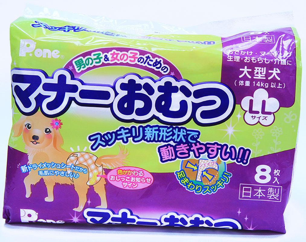 Подгузники для домашних животных DAIICHI EIZAI, 8 шт. Размер LL автокресло daiichi first 7