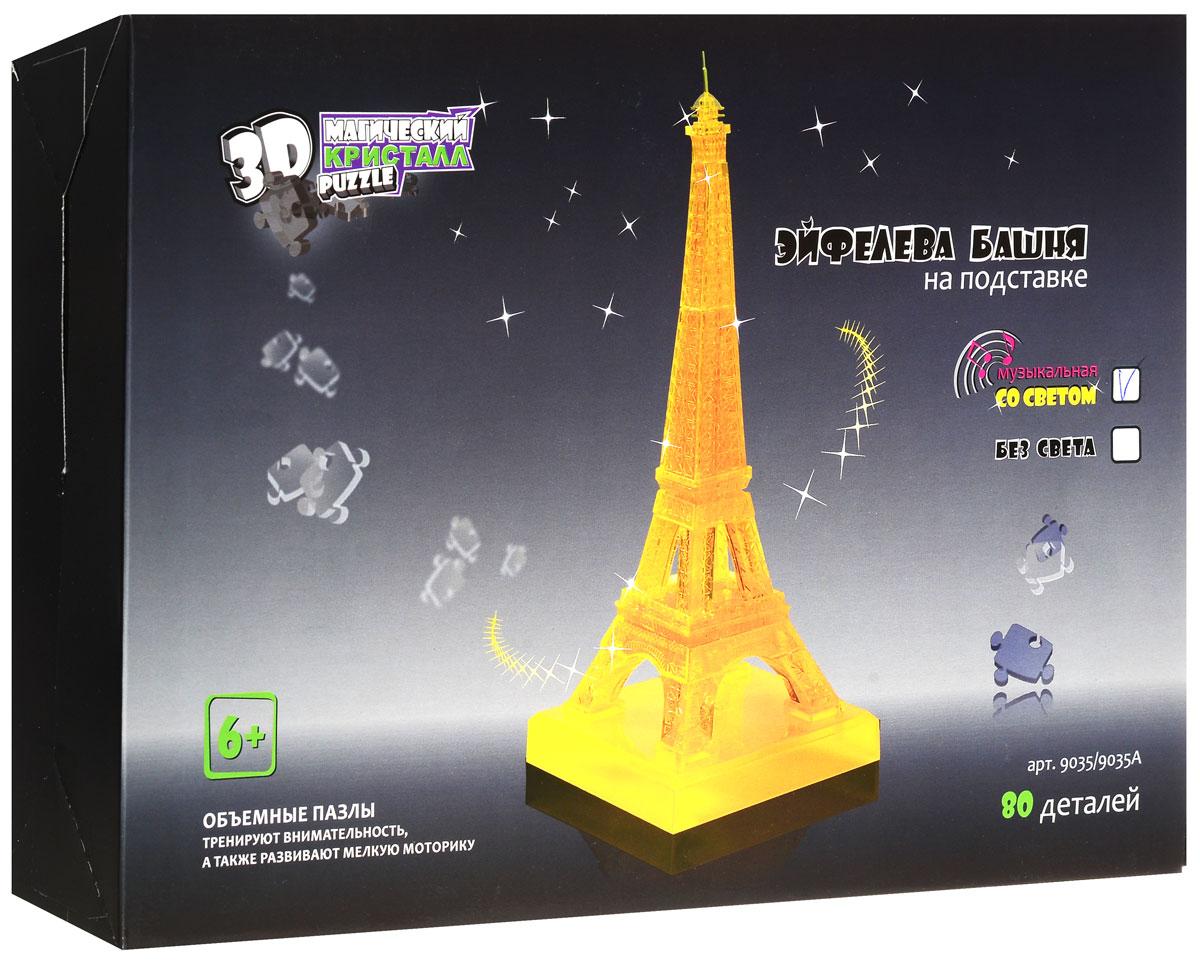 Фото - 3D Пазл 3D Puzzle Магический Кристалл 9035А_прозрачный пазл конструктор 3d ice puzzle эйфелева башня