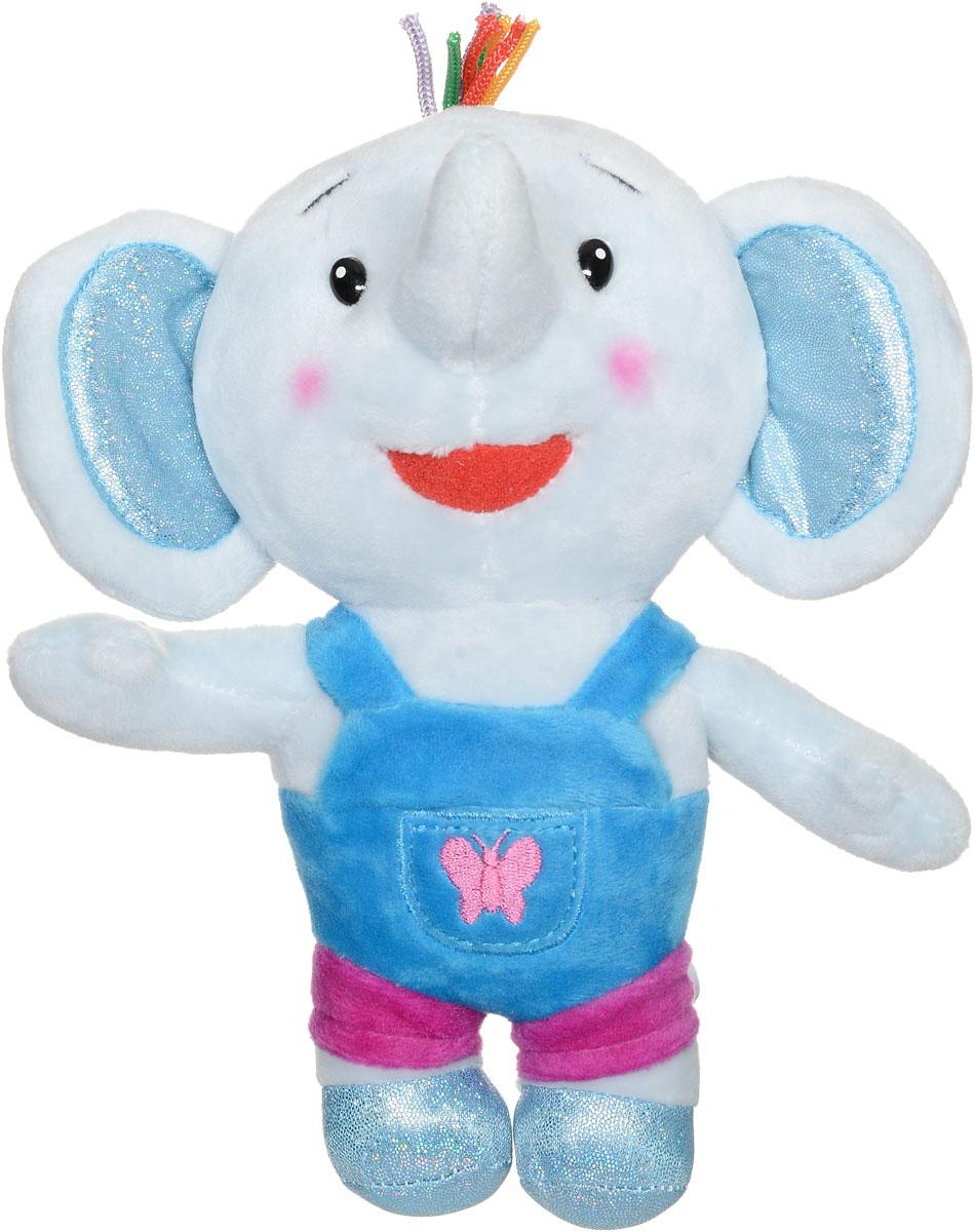Мульти-Пульти Мягкая озвученная игрушка Слоненок Тома 20 см мягкая игрушка слоненок tongde радужный транспорт 25 см голубой в72433